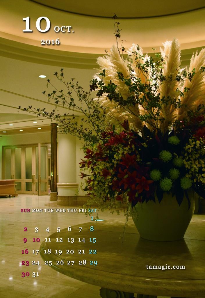 10インターコンチネンタルホテルの花